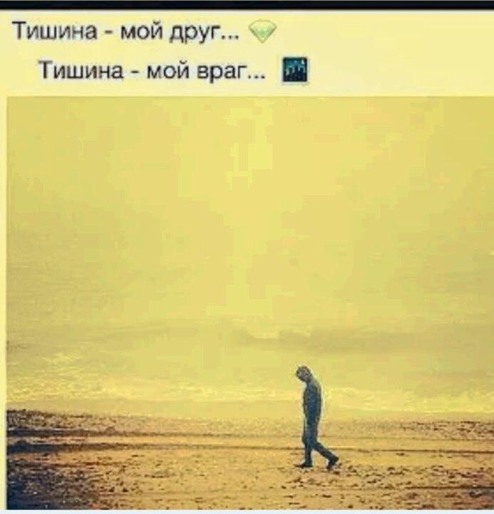 Эльбрус джанмирзоев – ты все потеряла [| bassboosted].