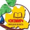 "ГБУ ДО ЦДО ""ЭкоМир"" ЛО"