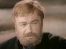 """хф """"Вечный зов"""". Диалог Кружилина и Кафтанова"""