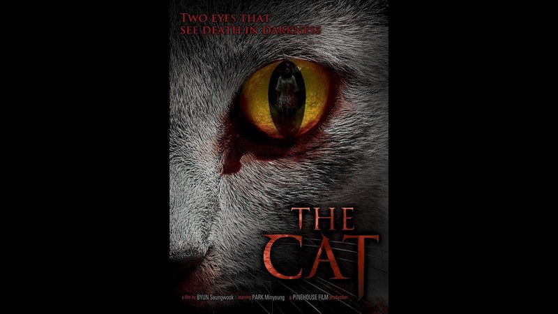 The Cat - Film entier VF