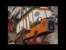 Всех поймал 1989 - Союзмультфильм