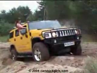 Девушки ну зачем вы в самую грязь !)))