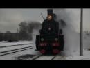 Прибытие второго паровоза и ретро вагона