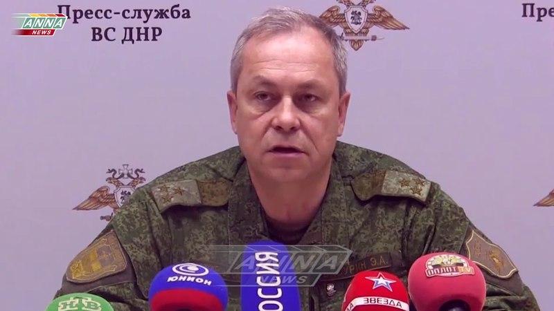 Брифинг НМ ДНР о ситуации на линии соприкосновения за 22 марта 2018 года