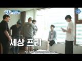 [Sapphire SubTeam] 171011 Шоу «SJ Returns» - Ep.6 «Первая встреча ради нового альбома SJ» (рус.саб)