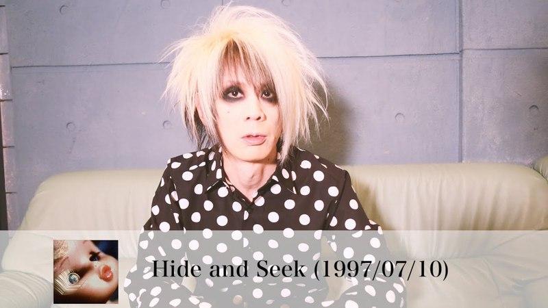 "Plastic Tree""全14アルバム""解説① 「Hide and Seek」"