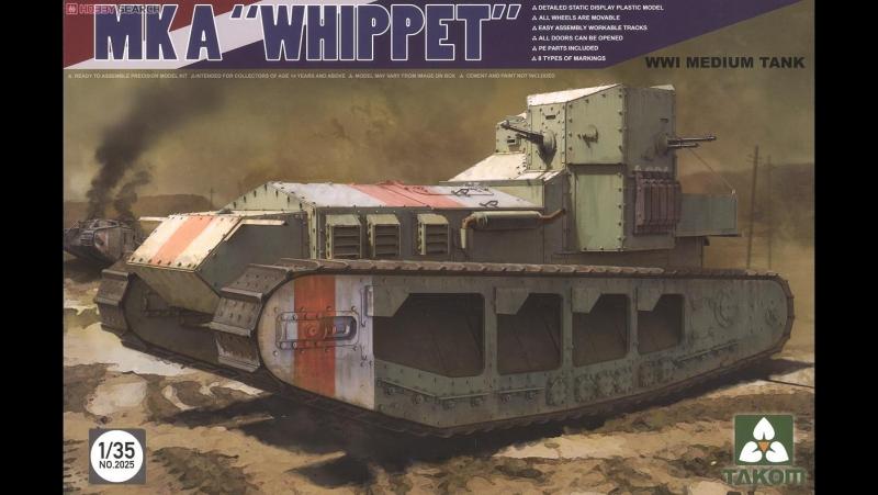 Акция №9. Mk A Whippet 25.10.2017