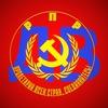 Рабочая партия России — Дальний Восток
