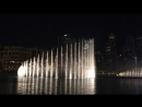 танцующие фонтаны_Дубай-Молл