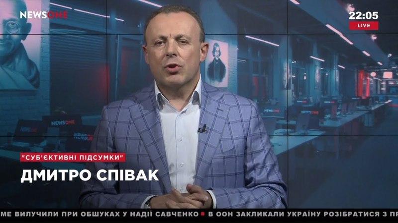 Спивак: Порошенко фактически оскорбил немецкую власть – Северный поток-2 будет построен! 10.04.18