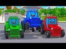 Трактор ТОМ в Городе Авто Грузовик МАКС и Трактора Детский мультфильм