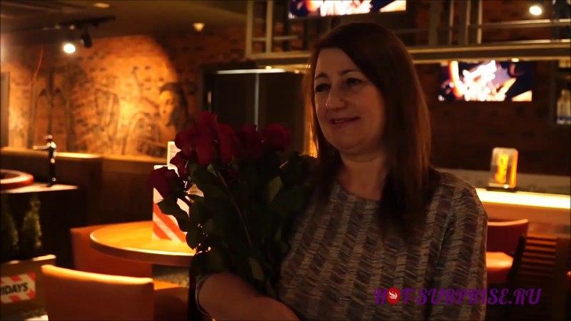 Розыгрыш Интервью со звездой и мишка Тедди в ресторане (Hot-Surprise.ru)