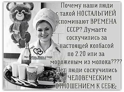 https://pp.userapi.com/c621700/v621700985/2a8fe/V4Q86YNcPDc.jpg