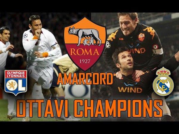 AS ROMA - Ottavi CHAMPIONS Amarcord