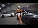 Car Music Mix ♫ Moombahton Bass House Music (SET 1)