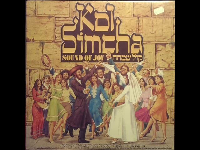 Sound Of Joy 1979 Kol Simcha Full Album