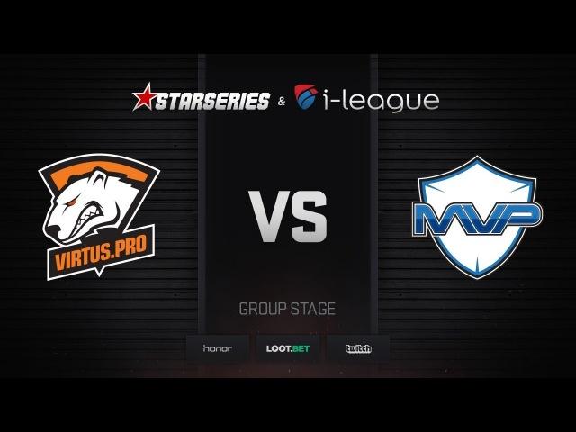 Virtus.pro vs MVP PK, map 1 train, StarSeries i-League Season 4 Finals