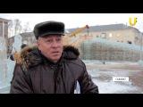 Новости UTV. Строительство ледяных городков в Салавате
