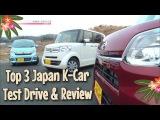 Comparing The TOP 3 JAPAN K-Cars HONDA N-BOX DAIHATSU TANTO NISSAN DAYZ TEST DRIVE &amp REVIEW