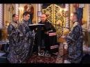 Северодонецк 18.02.2018 Вечерня и чин прощения