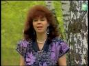 Гольдания Хайруллина - Сандугач керде кунелгэ (1988)