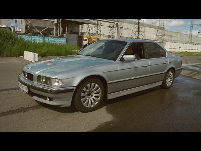 BMW E38 M62B35 DRIFT/Чуть не сбили КАМАЗ/Не много дыма/Самый быстрый Тэст-Драйв