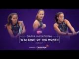 WTA August Shot of the Month | Daria Kasatkina