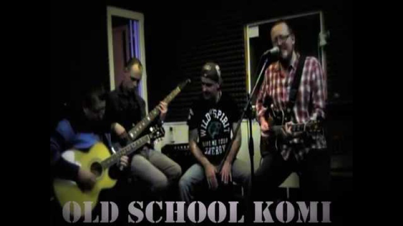Old School Komi (acoustic) part 2