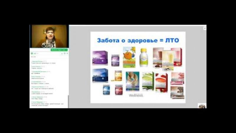 Как легко сделать первый заказ Ольга Кукушкина