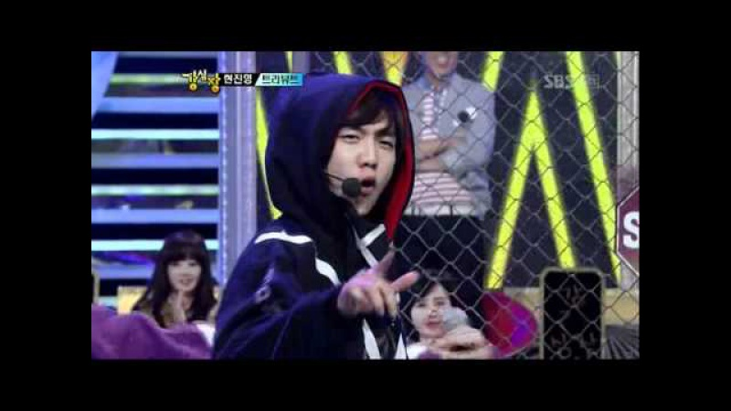 Hip Hop Boy Lee Seung Gi - SH 99 11.10.2011 cut