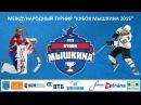 ХК Феникс (Москва) vs АМК