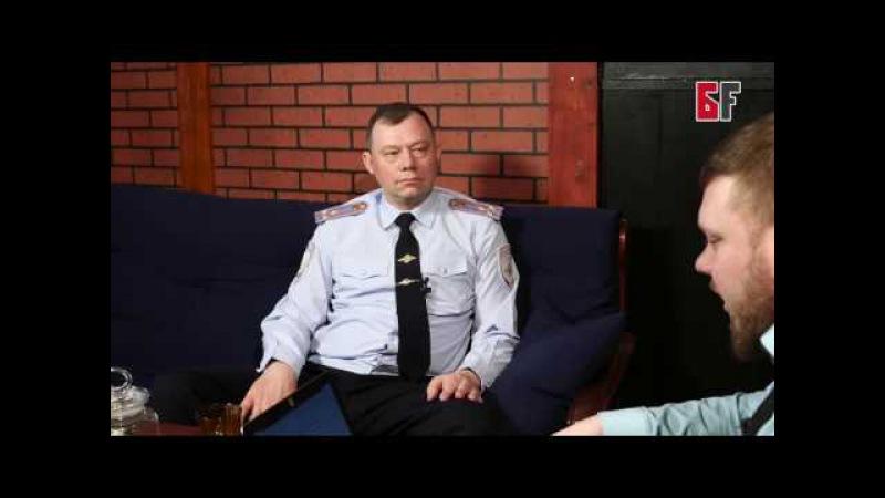 Начальник Центра лицензионно-разрешительной службы, полковник Александр Голуб
