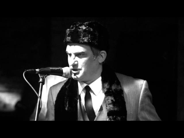 ГРОМЫКА - Говорил я вам/ GROMYKA - As I Said Unto You