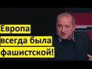 Нехило он им вставил Кедми ВСТУПИЛСЯ за Россию и НАКАЗАЛ либералов ЭМОЦИОНАЛЬНОЕ выступление