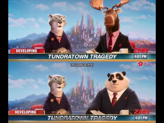 Chinese Zootopia looks different