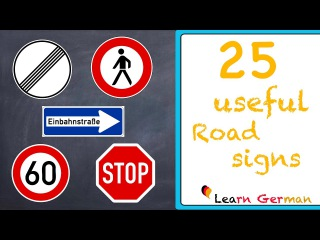 Learn German | German for daily use | 25 useful road signs | Straßenschilder