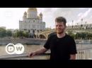Любовь вне закона Геям вход воспрещен, или Бизнес на гомофобии в России