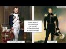 Видеоурок Отечественная война 1812 года