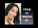 МОИ ЛЮБИМЫЕ МАСКИ ДЛЯ ЛИЦА ( 45 )