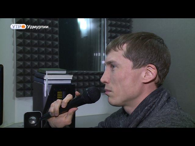 ИВАН БЕЛОСЛУДЦЕВ И НАЦИОНАЛЬНОЕ ЕВРОВИДЕНИЕ. ЭТНО-МУЗЫКАНТ