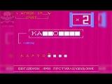 [Famiclone-PAL]Поле Чудес Game For Dendy Игра для Денди - Gameplay