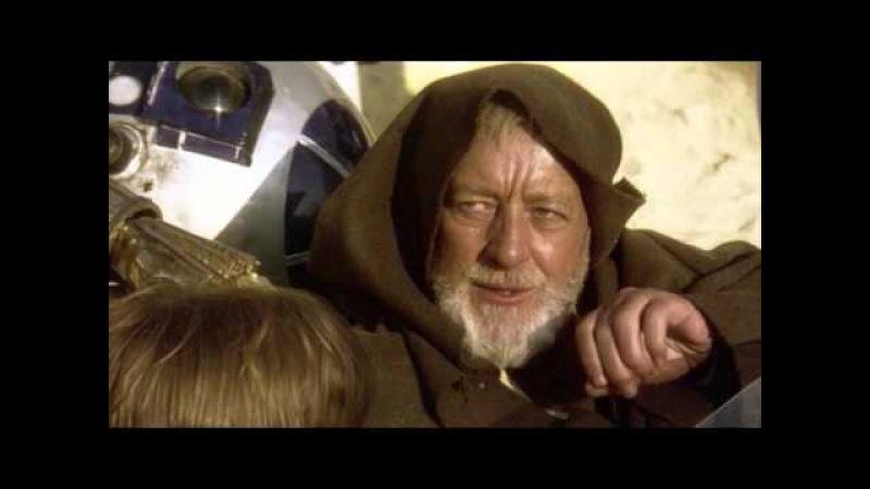 Obi Wan Liners