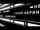 Срочно Грудинин побеждает пока Советники Путина занимаются анти рейтингом Путина с интервью СМИ США