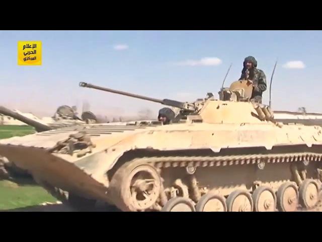 Сцены столкновения САА с террористами в восточной части Гуты в окрестностях села Ар Рейхан