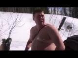 СБЕЖАЛ ОТ ЖЕНЫ ГОЛЫМ НА ОХОТУ/Russian peasant naked on the hunt