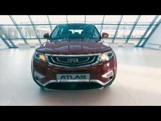 GEELY ATLAS   Китайский швед сделанный в Беларуси   Поездка по тест-треку