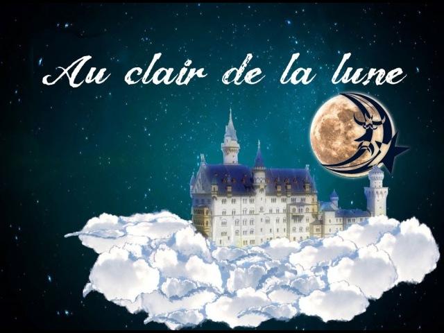 Au clair de la lune (instrumental - lyrics video for karaoke)