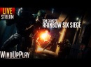 😈 Tom Clancy's Rainbow Six Siege 🔥 Падение Олимпа 😝
