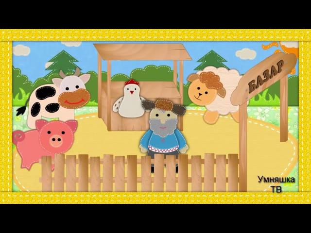 Сказки Курочка Ряба мультик для детей мультфильм курочка ряба на русском языке