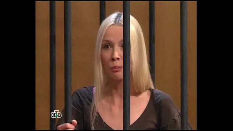 Суд присяжных. Запретная любовь (НТВ, 2008)